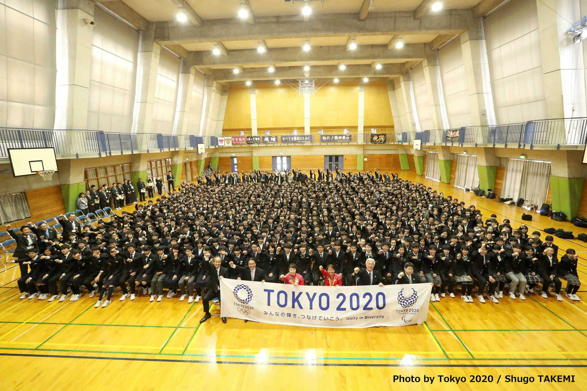 Tokyo 2020 Olympics to have 100% clean energy and recycled medal